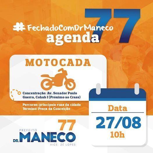motocada 77
